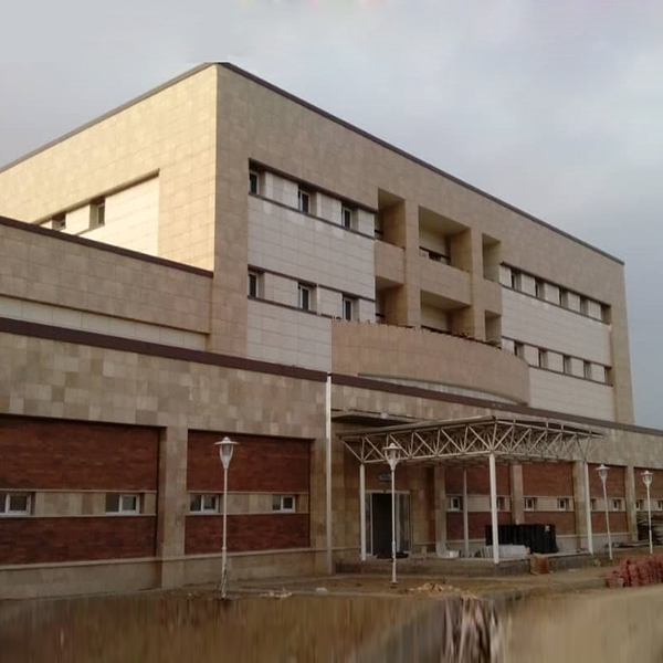 سرامیک خشک - بیمارستان شهر قدس